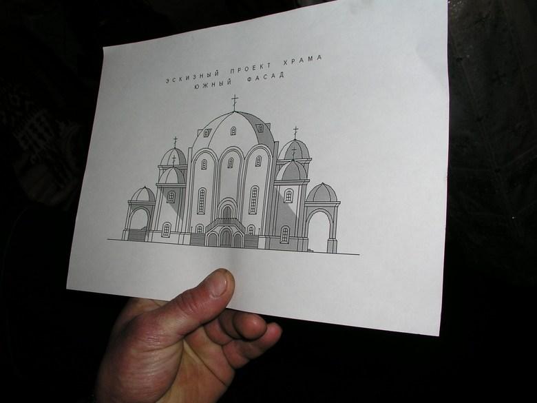 О проекте храма