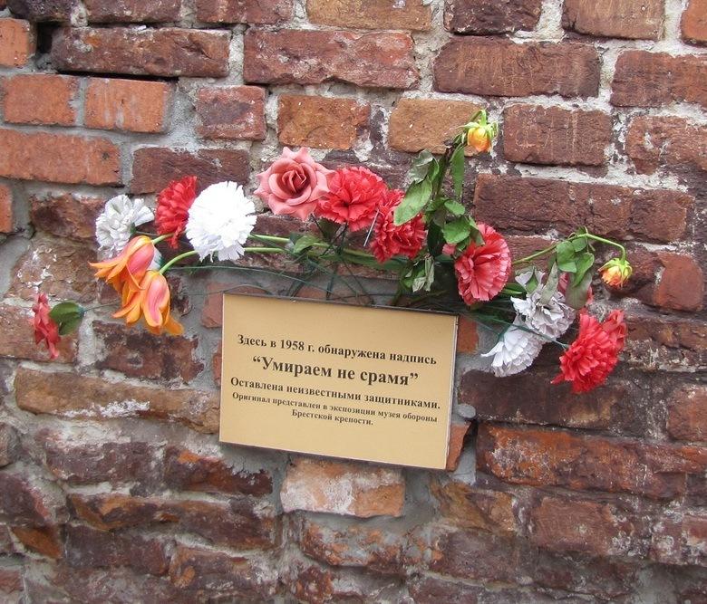 Дорогами памяти: три дня в Беларуси (обновлено)