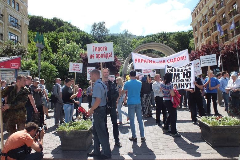 Киев: в защиту семьи.