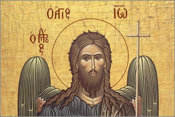 Праздник Рождества святого Иоанна Предтечи. Чем опасны гуляния на Ивана Купалу