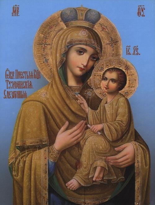 Львовская Тихвинская (слезоточивая) — единственный в своём роде афонский список самой таинственной иконы Богородицы.