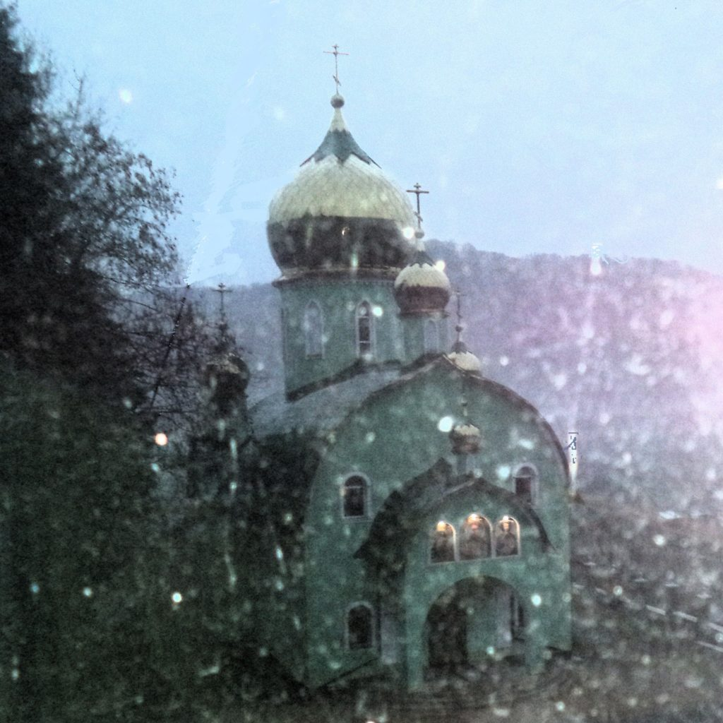 Осенний дождь и туман...