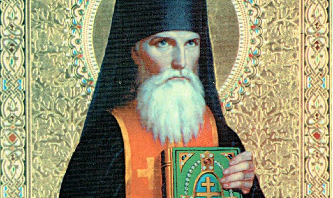 Преподобный Алексий Карпаторусский — галицкий святой.
