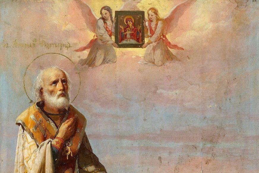 22 мая — двойной праздник: Преполовение Пятидесятницы и день памяти перенесения мощей свт.Николая Чудотворца (обновлено).