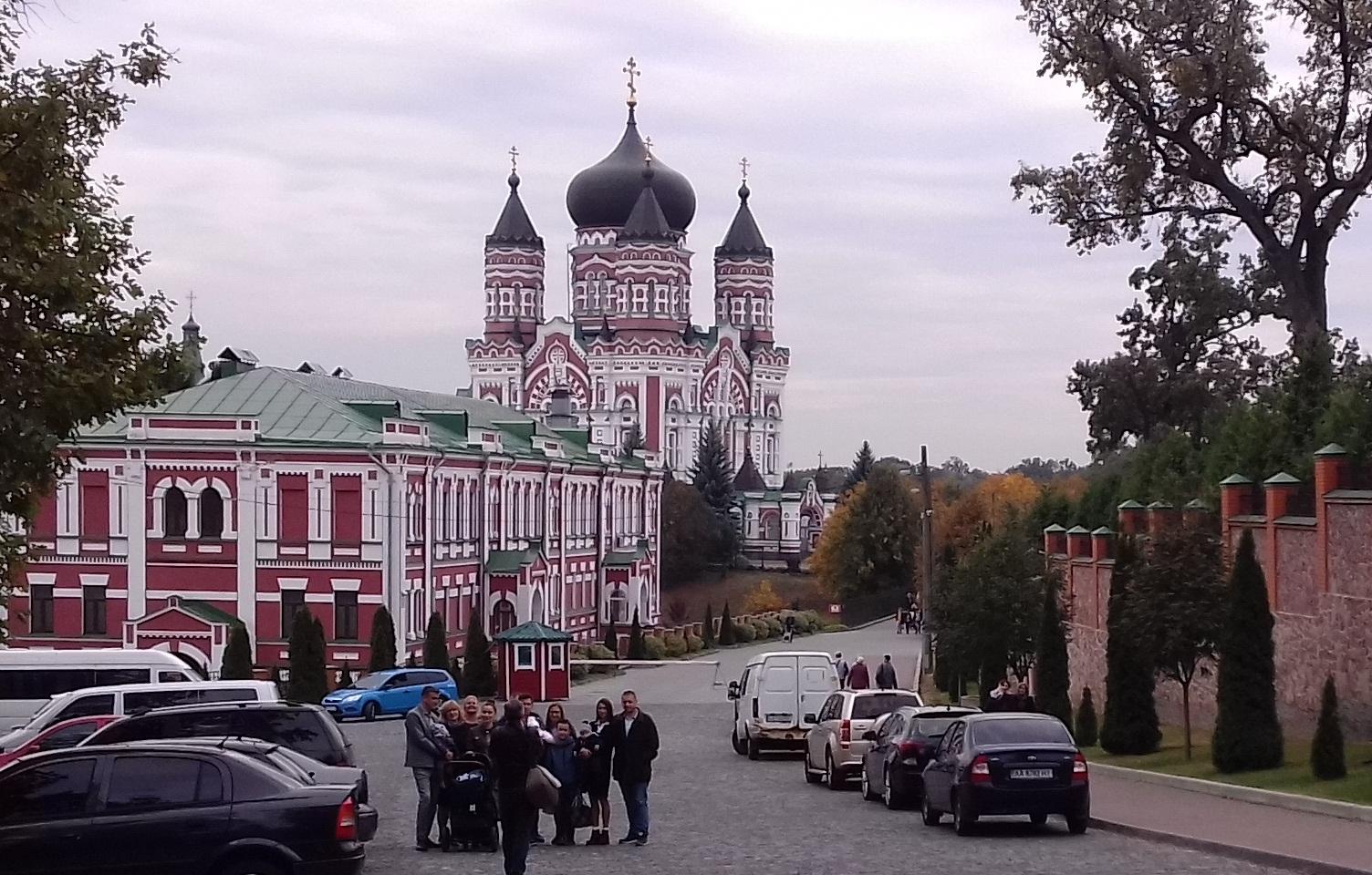 Пантелеимоновский монастырь