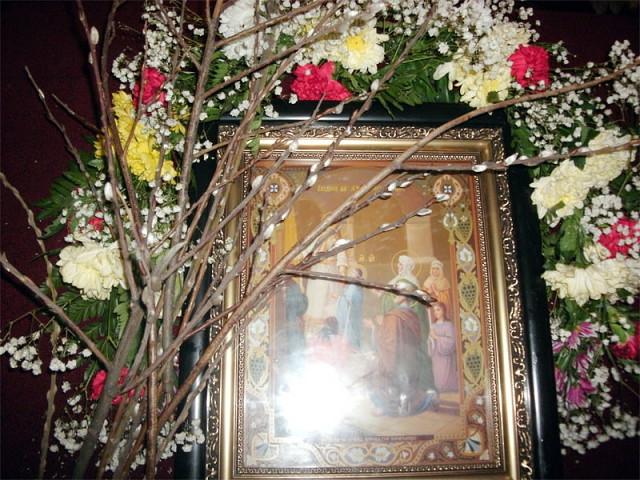 4 декабря — Введение во храм Пресвятой Богородицы.