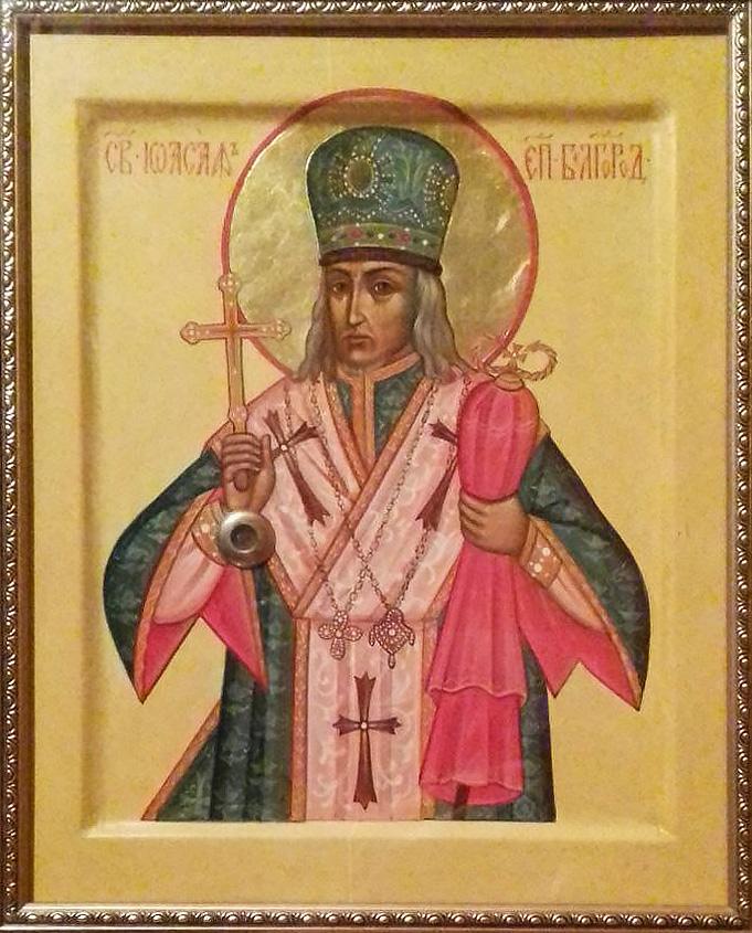 Обретение мощей свт. Иоасафа, еп. Белгородского.